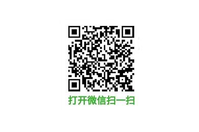 微信看公用号文章赚钱(最低3毛提现)