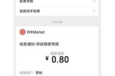 手机自动浏览文章赚钱:一分钟2毛钱