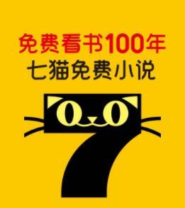 七猫小说一天能赚多少?七猫小说金币兑换比例是多少?