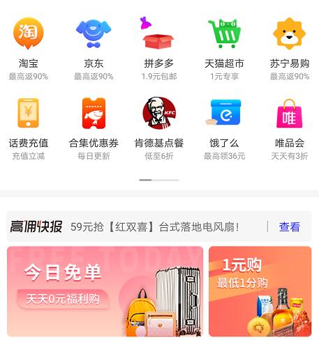 """东小店新晋店长收入没有""""店长红包""""是怎么回事?"""