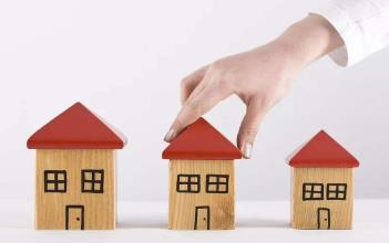 做房屋抵押贷款需要注意什么事项