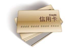 如何用信用卡薅羊毛?我用亲身经历教大家方法!
