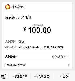 微信偏门一天1000元的项目,小白也能轻松上手!