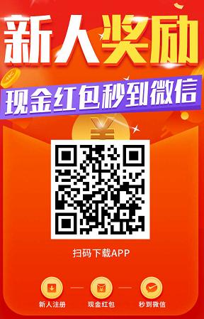 邀请赚钱的app一人10元,满1块就能提现秒到!