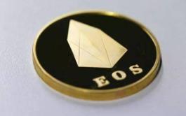 eos币为什么就涨不上去呢?
